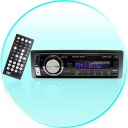 MP3-MP4 - Below wholesale priced single DIN (1-DIN = 50mm tall) car DVD player also letting you play MP3/4 and WMA music through the included SD card reader. Simple, and easy to use, simply connect any LCD screen if you want to watch movies, slip in your favorite CD for music, or insert SD card or USB drive into the conveniently placed port for complete car entertainment value.