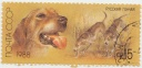 159 Rusian Greyhound 1988 Rusia.jpg